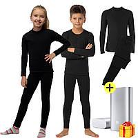 Комплект детского термобелья (34-40 р) + Power Bank в Подарок!