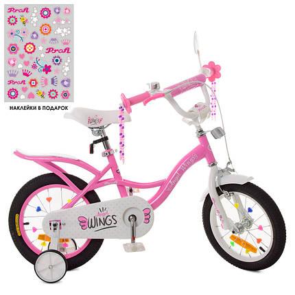 Велосипед детский PROF1 14 Д.  SY14191 розовый, фото 2