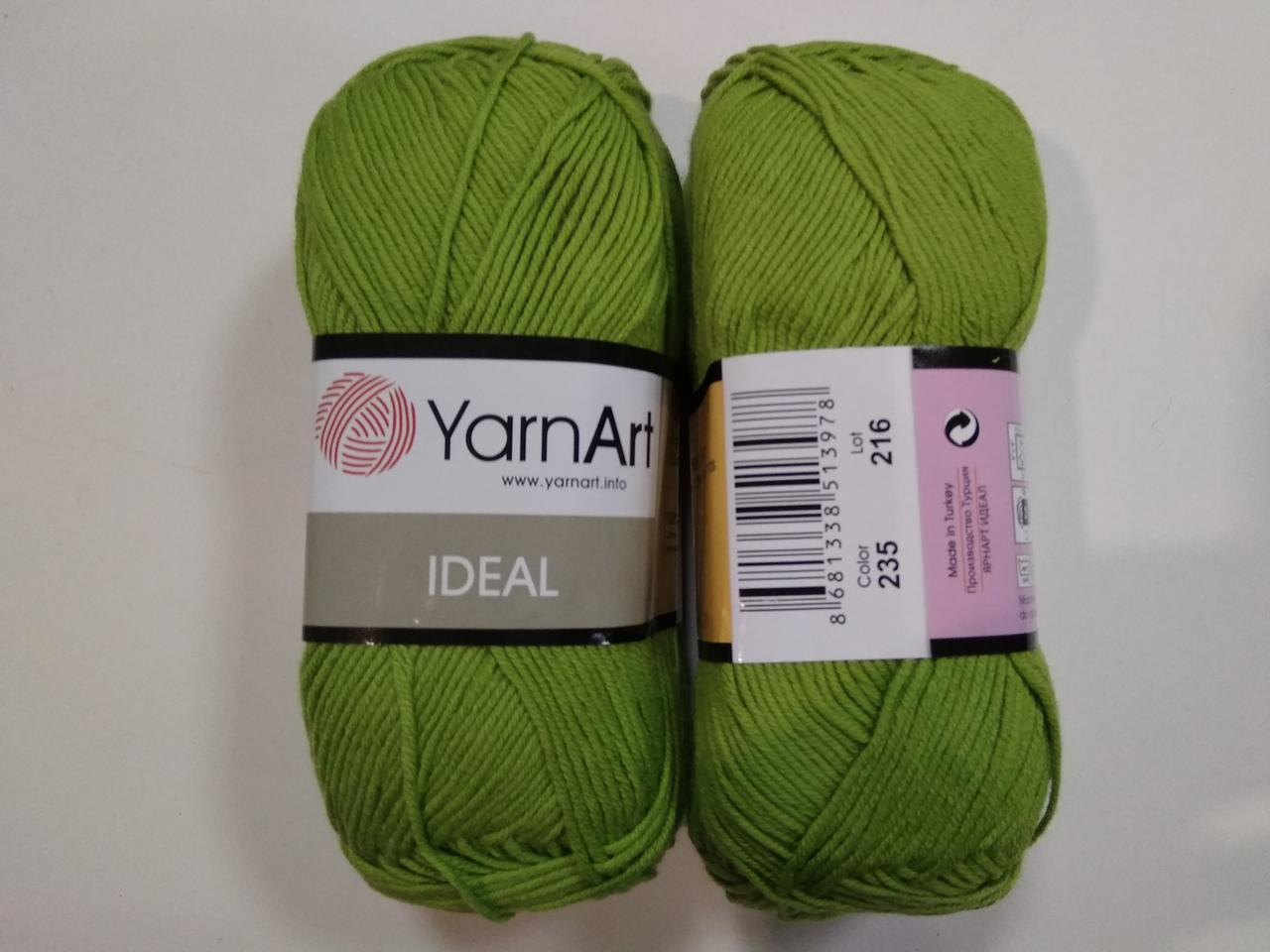 Пряжа Идеал  (Ideal) Yarn Art цвет 235 зеленый