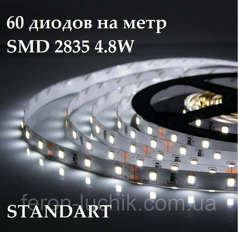 Светодиодная лента 12V 2835 SMD 60 шт/м 4.8 Вт/м IP20 Standart