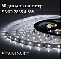 Светодиодная лента 12V 2835 SMD 60 шт/м 4.8 Вт/м IP20 Standart, фото 1