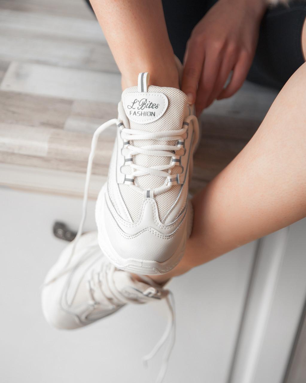 Кросівки жіночі беж