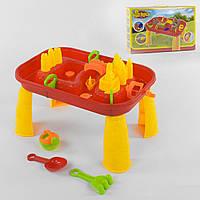 Игрушечный столик для песка и воды 910 с аксессуарами