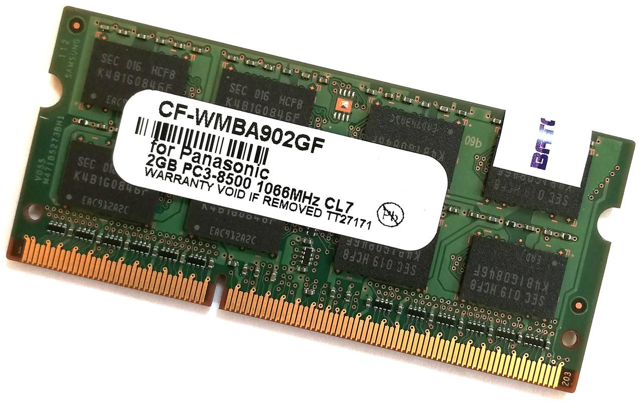 Оперативная память для ноутбука Panasonic SODIMM DDR3 2Gb 1066MHz 8500S 2R8 CL7 (CF-WMBA902GF) Б/У