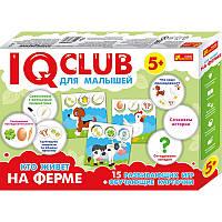 Учебные пазлы. Кто живет на ферме. IQ-club для малышей (Р) 13152038