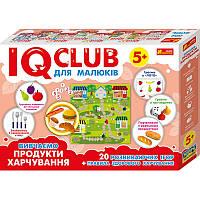 Учебные пазлы. Изучаем продукты питания. IQ-club для малышей (У) 13203003