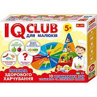 Учебные пазлы. Развлечение с учебой. Здоровое питание. IQ-club для малышей (У) 13203002