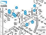CAME 119RIG140 Коромисло кінцевих вимикачів шлагбаума G2080, фото 6