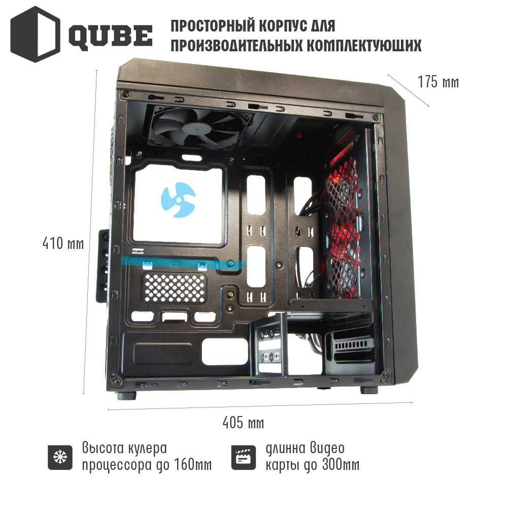 Игровой компьютер 8-ядер < Джедай > ( 16Gb / SSD-480 / GF 1050ti )