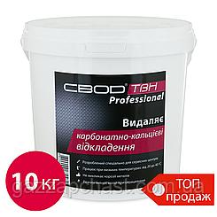 Средство для удаления накипи СВОД-ТВН Professional, 10кг  СВ06
