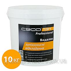 Средство для удаления железоокисных отложений СВОД-ТВН Professional, 10кг  СВ07