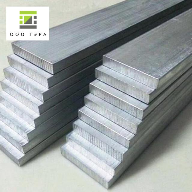 Шина алюминиевая 6060 Т6
