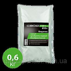 Средство для удаления накипи, железоокисных отложений и биообрастаний СВОД-ТВН BIO+, 600 гр  СВ17