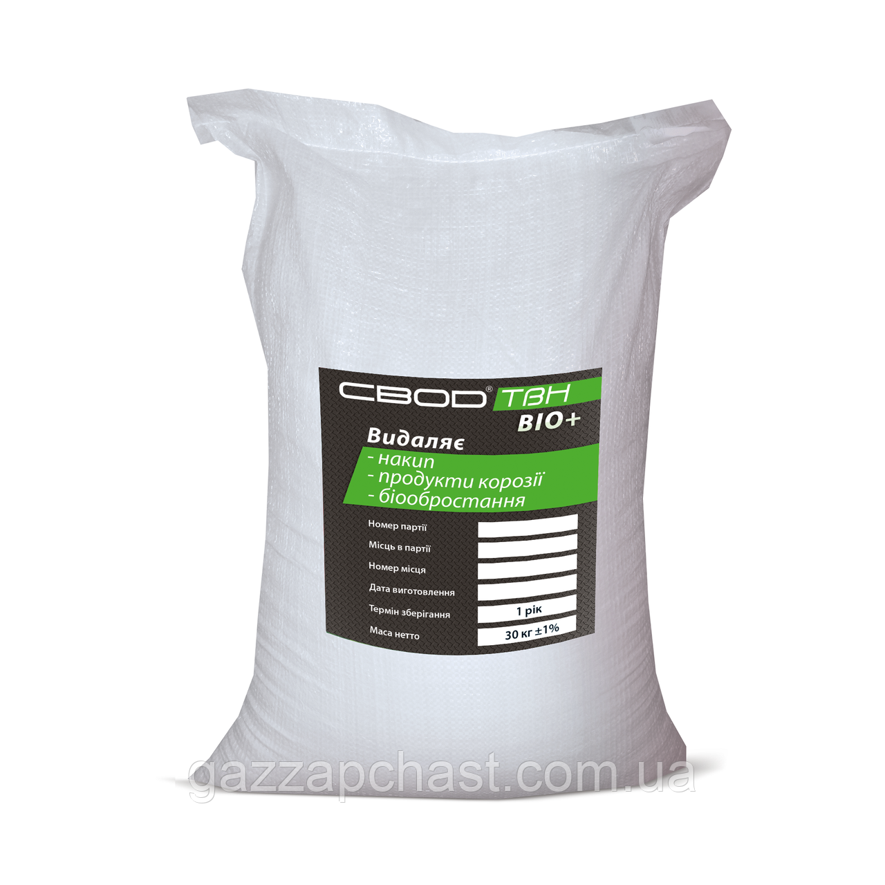 Средство для удаления накипи, железоокисных отложений и биообрастаний СВОД-ТВН BIO+, 30 кг  СВ20