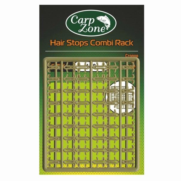 Стопор для насадки CarpZone Hair Stops Combi Rack
