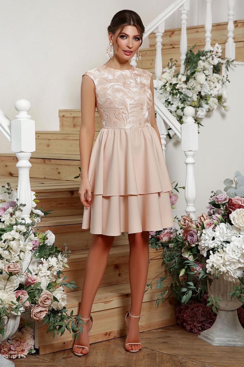 Короткое нарядное платье бежевое Лилия
