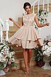 Короткое нарядное платье бежевое Лилия, фото 3
