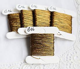 Нитки золотошвейные, 0.5 мм, 3м, темная медь