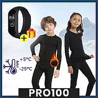 Комплект детского термобелья (34-40 р) + Фитнес браслет в Подарок!