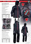 Водонепроницаемая куртка Rage Camo RS 20K Ripstop Jacket XXXL, фото 6