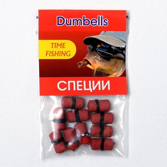 Бойлы насадочные растворимые Специи Time Fishing Spice Dumbells, 10 шт