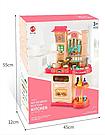 Детская большая детская с холодильником Звуковые и световые эффекты (39 предметов) Вода,холодный пар (2 цвета), фото 2