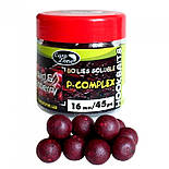 Бойлы насадочные растворимые Кальмар и Клюква CarpZone Squid & Cranberry P-Complex Boilies Soluble Hookbaits, банка 45 шт, фото 4