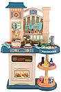 Детская большая детская с холодильником Звуковые и световые эффекты (39 предметов) Вода,холодный пар (2 цвета), фото 7