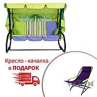 """Качели садовые """"Family"""" + кресло-качалка + бесплатная доставка"""