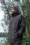 Куртка Nash ZT Mac Jacket Camo XXL, фото 7