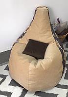 Дизайнерское кресло мешок груша. Мягкое бескаркасное кресло с декоративными вставками.