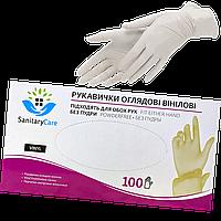 """Перчатки виниловые неопудренные  М """"Eco Plus""""1уп/100шт"""