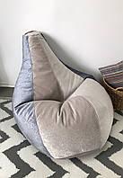 Дизайнерское кресло мешок груша. Мягкое бескаркасное кресло. Нежный жемчужный велюр.