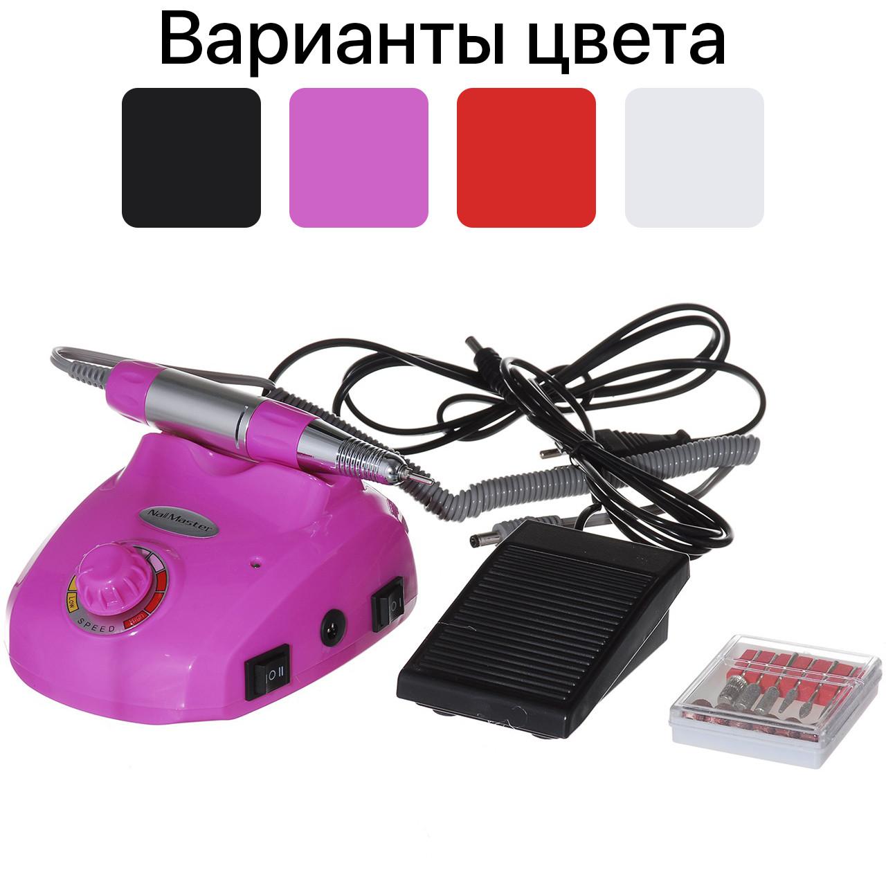 Фрезер для маникюра, ногтей GLAZING 30000 об/мин (фрезер ручка для манікюру, нігтів) Розовый