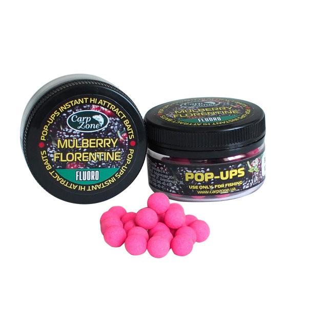 Поп-ап флюро Шелковица Флорентин CarpZone Pop-Ups Fluro Mulberry Florentine, уп/45 шт