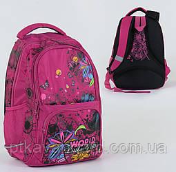 Рюкзак школьный для девочке Розовый с пеналом 2 отделения, 3 кармана, спинка ортопедическая C 36255