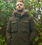 Зимняя куртка - парка Nash ZT Caribou Parka, фото 8