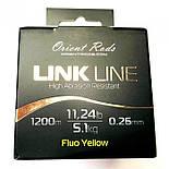 Леска Orient Rods Fluo Yellow Link Line, 1200m 11,24LB/5,1kg/0,26mm, фото 2
