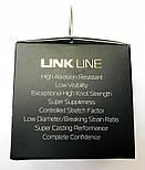 Леска Orient Rods Fluo Yellow Link Line, 1200m 11,24LB/5,1kg/0,26mm, фото 5