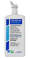 АХД 2000 Гель (1000 мл) - средство для дезинфекции рук и кожи