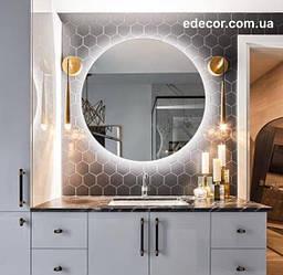 Дзеркало у ванну Moon