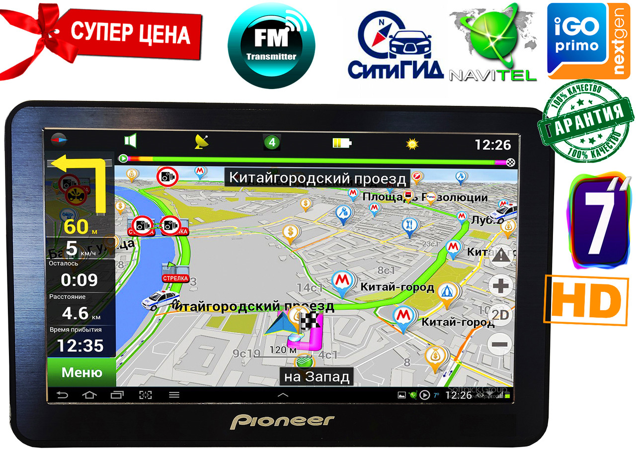 "Мощный GPS навигатор Pioneer 7"" PI718. 8Gb / 800MHz / 256Mb / IGO + Navitel + Ситигид"
