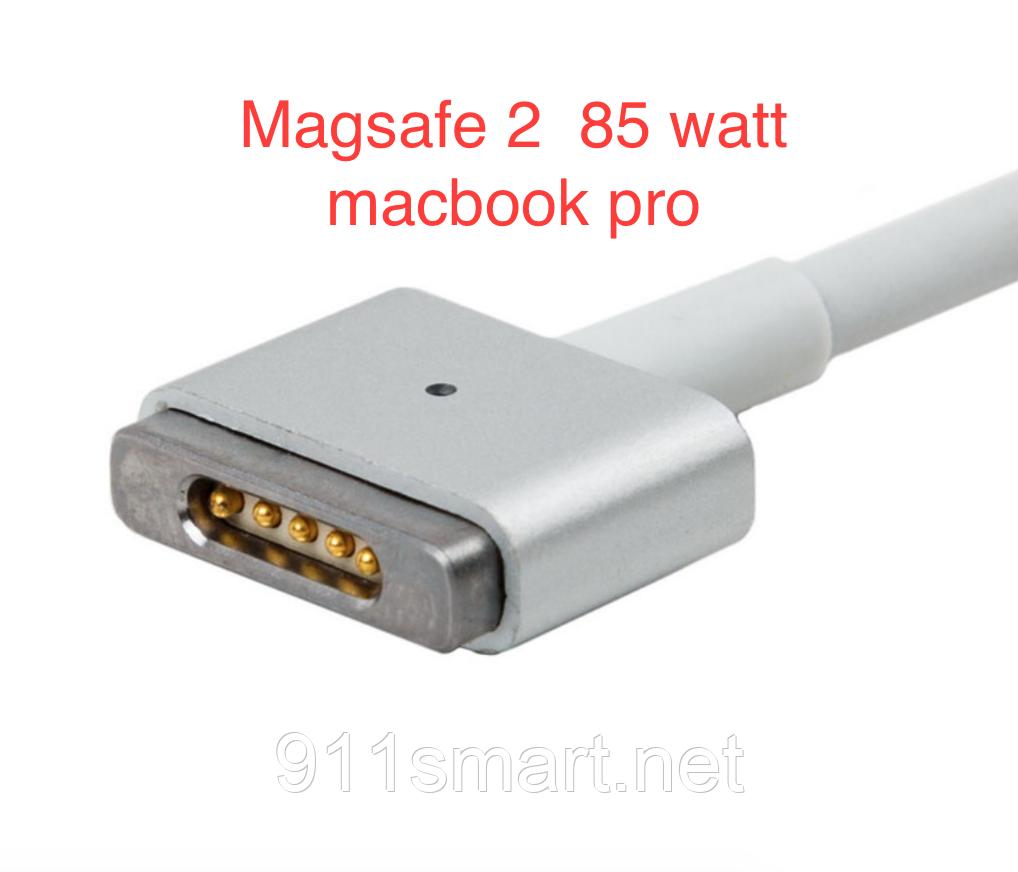 Блок питания 85 ватт, адаптер Apple Magsafe 2