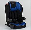 Чёрно-синее универсальное детское автокресло JOY 43098, система ISOFIX!!!, фото 2