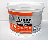 Кварц-фарба ґрунтувальна Primus 10 л GR10, КОД: 1686379