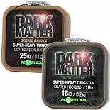 Поводковый материал в оболочке Korda Dark Matter Tungsten Coated Braid, 10м, фото 4