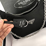 Сумка, клатч від Прада нейлонова репліка 22 см, фото 10