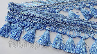 Бахрома с кисточками 8.5 см голубая