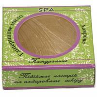 Глицериновое мыло Cocos Лавровое SPA натуральное 100 г