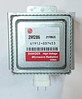 Магнетрон 2M286 для СВЧ печи LG EAS61382908